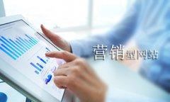 重庆网站建设公司教你如何提高网站权重