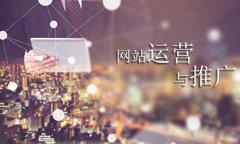 重庆做网站报价是多少?