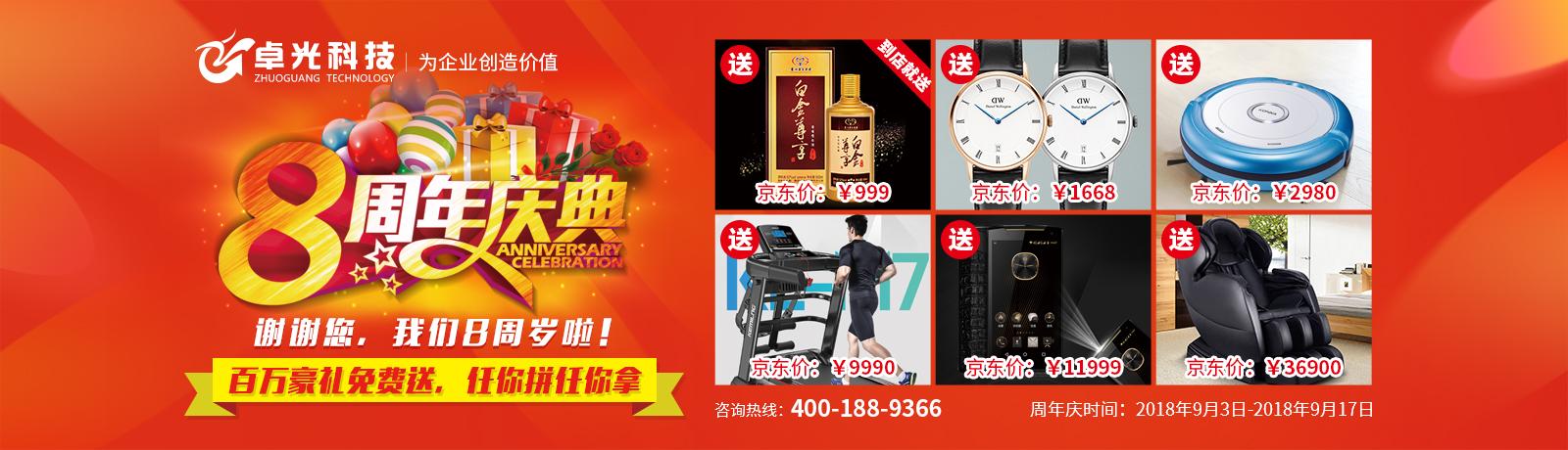 重庆网页设计有很多工作要做