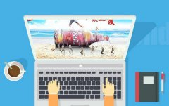 重庆网站设计是能力与思维的结合!